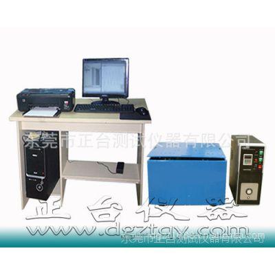 振动试验台,振动实验台,振动台,振动测试台