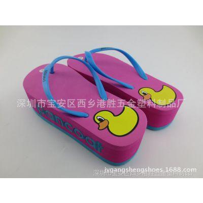 【高弹双色】 eva夏季人字厂家沙滩拖鞋 家居鞋 逛街鞋 现货
