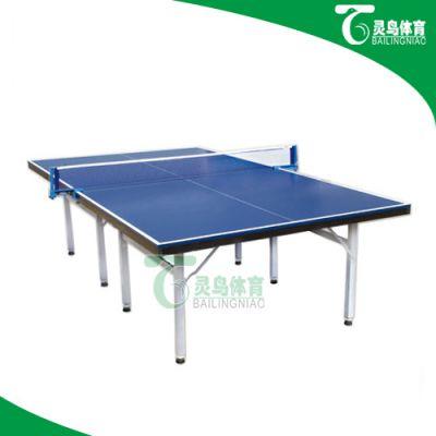 百灵鸟A003折叠式乒乓球台/乒乓球台厂/室内外乒乓球台/SMC乒乓球台/红双喜乒乓球台
