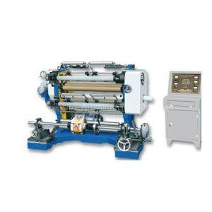 供应微机控制自动分切机