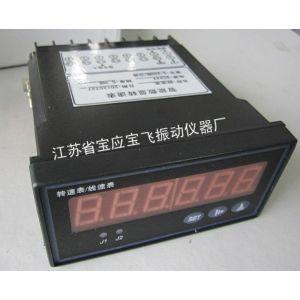供应ZS智能转速表、线速表0.1-99999TB