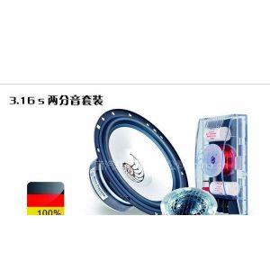 杭州东方之音奥迪Q5专业汽车音响无损改装发烧级海螺音响