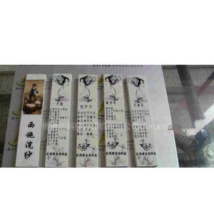 供应大理石打印机 博易创高配机 石板印照片