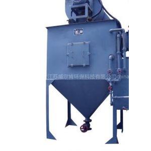 江苏湿式除尘器供应商无锡威尔肯环保 研制冲激式湿式除尘器