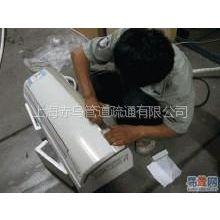 上海浦江镇澳柯玛空调维修62593764