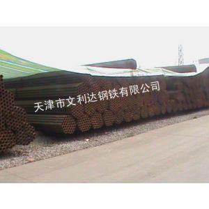 供应我公司定做生产各种型号壁厚直缝焊管