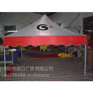 供应广东帐篷生产厂家 西乡广告帐篷制作 龙华户外帐篷定做