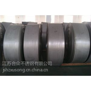 供应J2不锈钢钢带
