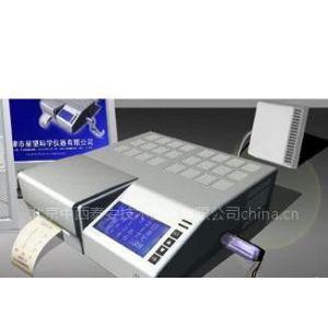 供应温湿度记录仪(进口探头,USB接口)
