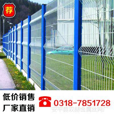 新型桃型柱护栏网、小区公园护栏网、别墅护栏网 护栏网厂家
