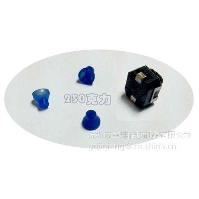 YF硅胶按键轻触开关硅胶按键单点多点厂家定做