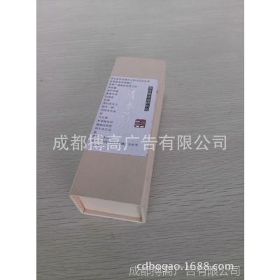 佛珠包装  包装盒设计  礼品盒制作  手工盒   饰品包装印刷