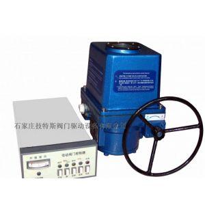 LQ20-1阀门电动装置 河北LQA20-1电动阀门执行器厂家 天津电动执行器批发商