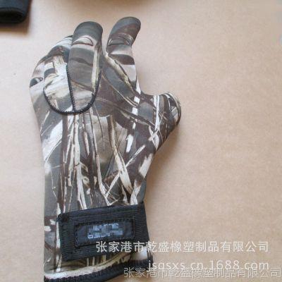 迷彩手套 壓花手套 盲縫粘膠防水防曬止滑潛水料手套 運動手套