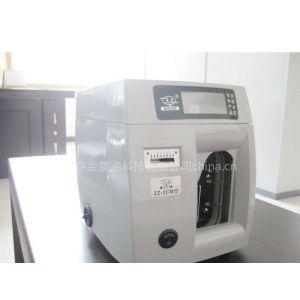 银行专用总正全自动智能捆钞机ZZ-2cm 全国包邮