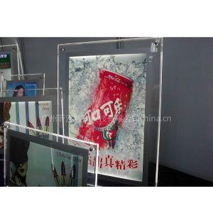 供应【精装相框】 可丽达150g高光背胶相纸