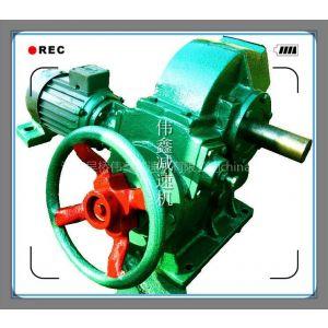 供应精品RZS中频电炉减速机431减速机