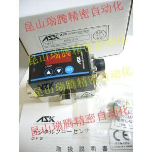 供应ASK流量计(传感器)DFS-3-0