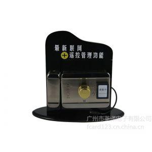 供应FC-918E/M门禁刷卡一体锁 防火墙 门禁系统 刷卡锁