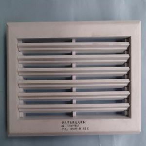 供应ABS 30度斜出风口-空调通风设备,耐高温防滴水(厂家直供)