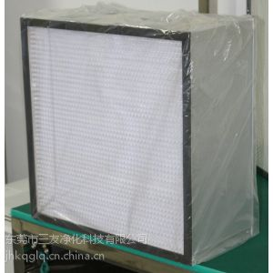 供应厂家直销有隔板高效过滤器_价格_质量