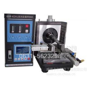 供应供应KCH-J-2030高精度超声波金属焊接机