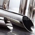 供应sus310不锈钢镜面管价格