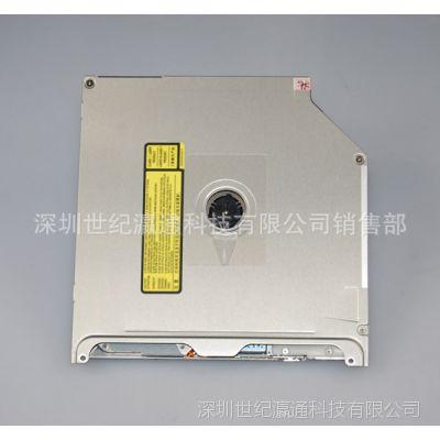 供应9.5mm 吸入式刻录机 UJ8A8 吸入式光驱