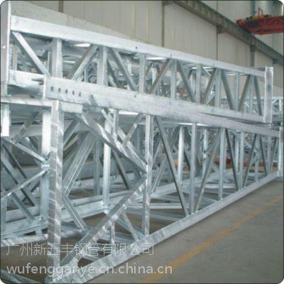 供应提供电力通信铁塔 钢 钢结构热镀锌 热浸锌 加工服务 可定做加工