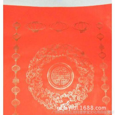 【2.1米双喜灯笼边框图案】瓦当全年红纸新年春节春联对联用纸