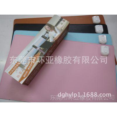 供应发热桌垫 电热桌垫 学生书写桌垫