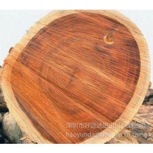 供应红木进口代理,一级红木进口代理,价格有优势