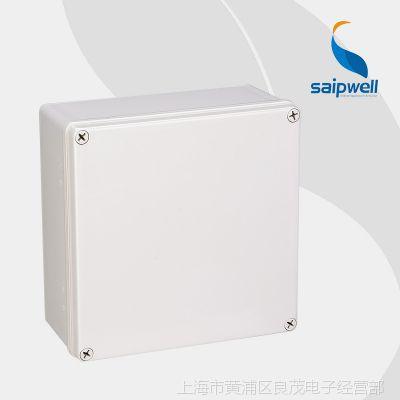 优惠促销 ABS塑料防水盒 200*200*95 塑料壳体 仪表壳体 端子盒