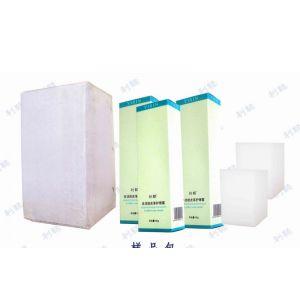 皮革护理霜3支装样品包优惠送海绵2块免快递费每套32元