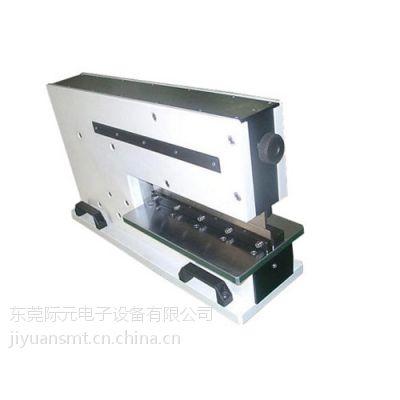 供应LED灯条分板机,线路板分板机JYVC-L330