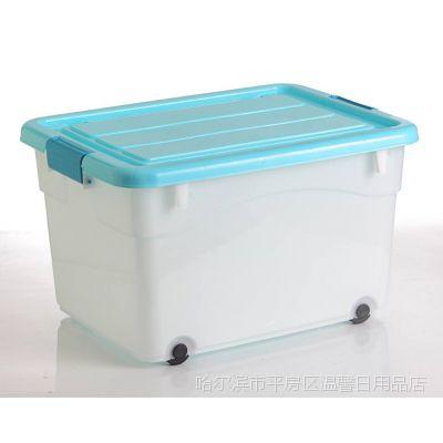 哈尔滨塑料厂家批发 全新料整理箱 防摔整理箱 可印LOGO