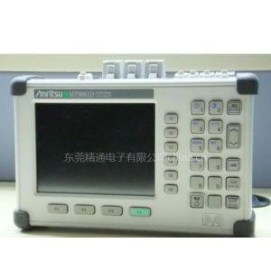 供应ANRITSU MT9081D OTDR光时域反射仪|安立MT9081D 刘生18676986680