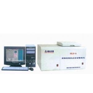 供应高精度微机全自动量热仪定硫仪工业分析仪等各种煤炭化验设备