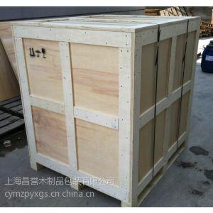 供应上海闵行木箱 免熏蒸木箱 机械设备用木箱 板箱 大型包装用木箱 五金用木箱 木托盘