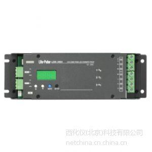 供应3回路LED调光器