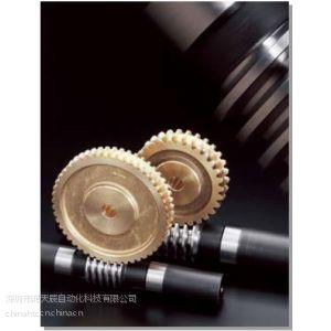供应KHK蜗轮.蜗杆.蜗轮蜗杆副
