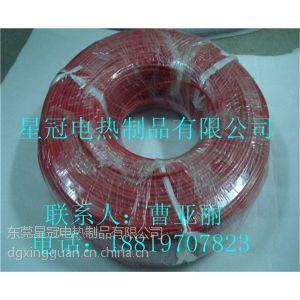 供应专业生产硅胶发热线、电热线、加热线