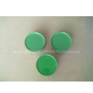 供应绿色环氧树脂AB胶