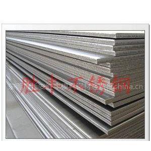 批发供应冷轧不锈钢卷 SUS430 宝钢不锈钢