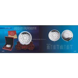 纯银制品定制银元宝定做银条加工钱币邮票册定做