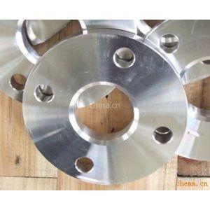 供应供应平焊、对焊、带颈、船标、美标、电标等法兰