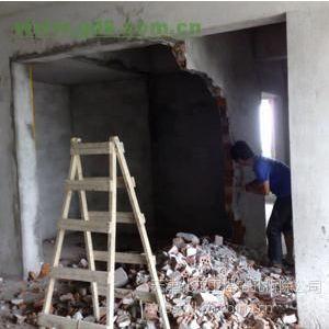 供应天津二手房拆除 混凝土楼梯拆除13512863861