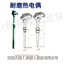 供应耐磨切断热电偶:WRN2-430MQ,WRE-430MQ,WRE2-430MQ