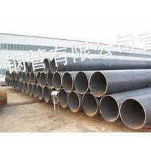 供应供应3091高频直缝焊钢管