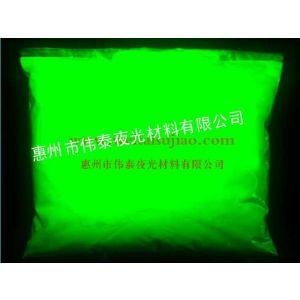 供应夜光粉|发光粉|反光粉|蓄光粉|夜光粉|夜光粉厂家